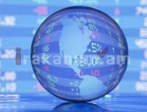 ՏՀԶԿ-ն բարձրացրել է գլոբալ ՀՆԱ կանխատեսումները