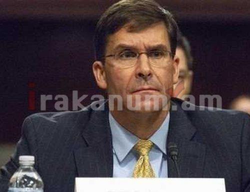 Պենտագոնի ղեկավարը՝ Չինաստանին դիմակայելու համար ԱՄՆ ՌԾՈւ ուժեղացման ամբիցիոզ ծրագրի մասին