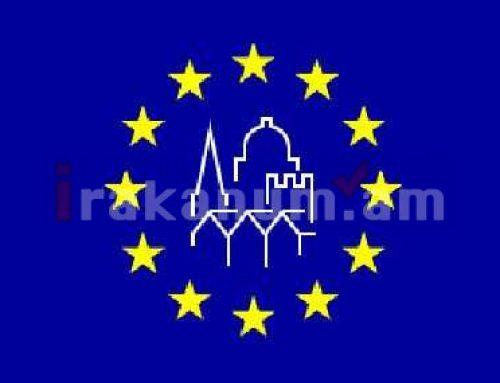 Այս տարի Եվրոպական ժառանգության օրերը կանցկացվեն բացառապես առցանց