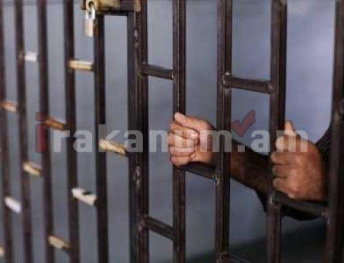Ստամբուլում գիշերային ակումբի վրա հարձակում կատարած Ուզբեկստանի քաղաքացին 40 ցմահ ժամկետի է դատապարտվել