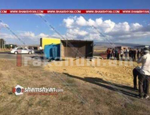 Շիրակի մարզում բախվել են MAN եւ ցորենով բարձված ЗИЛ մակնիշի բեռնատարները. վերջինս կողաշրջվել է