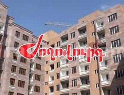«Ժողովուրդ». Բնակարանային շուկան Հայաստանում պասիվացել է. գործարքները նվազել են