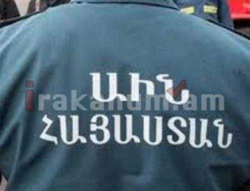 Գորիս քաղաքում քաղաքացին նետվել է տանիքից. Նրա վիճակը ծանր է