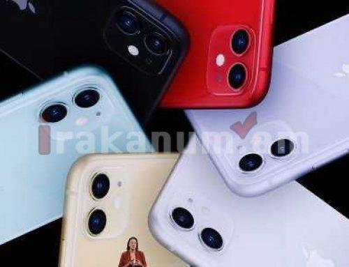 Apple-ը սեպտեմբերի 15-ին նոր ապրանքներ կներկայացնի