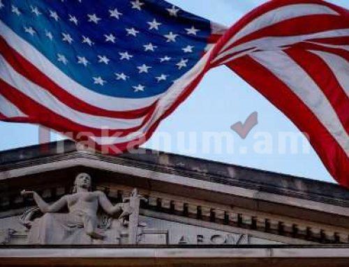ԱՄՆ-ն առաջիկա օրերին կորոշի Բելառուսի դեմ պատժամիջոցների ցուցակը