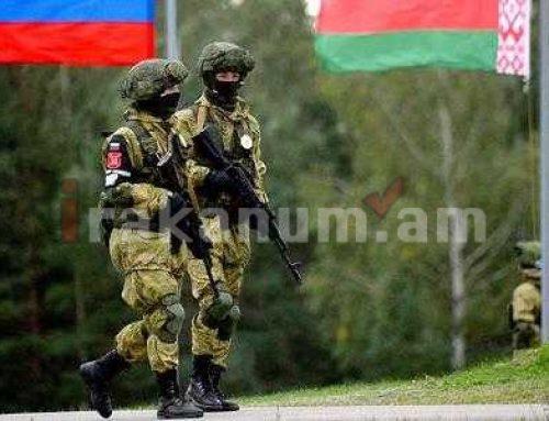 Ռուս զինծառայողները ժամանել են Բելառուս՝ մասնակցելու «Սլովանական եղբայրություն-2020» զորավարժություններին