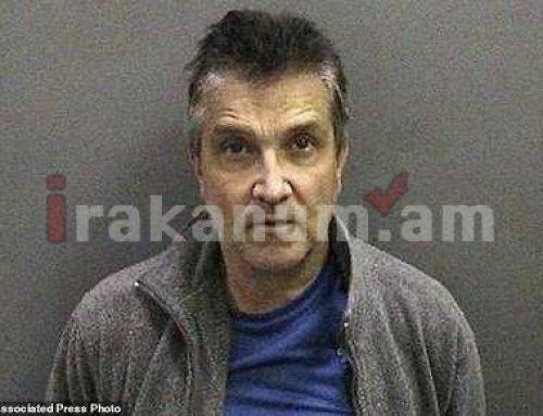 Կալիֆոռնիայից իրավաբանին ցմահ ազատազրկման են դատապարտել նավով շրջագայության ժամանակ նախկին կնոջը սպանելու մեղադրանքով