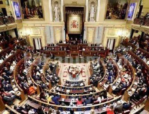 Իսպանիայի Սենատը վավերացրել է ՀՀ-ԵՄ համաձայնագիրը
