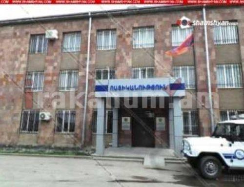 Թալանել են Մասիսի քաղաքային կենտրոնական գրադարանն ու մանկապատանեկան ստեղծագործական կենտրոնը
