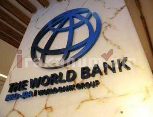 Հայաստանը 174 երկրների շարքում փոքր ինչ բարելավել է իր միավորը՝ 0. 58. Համաշխարհային բանկ