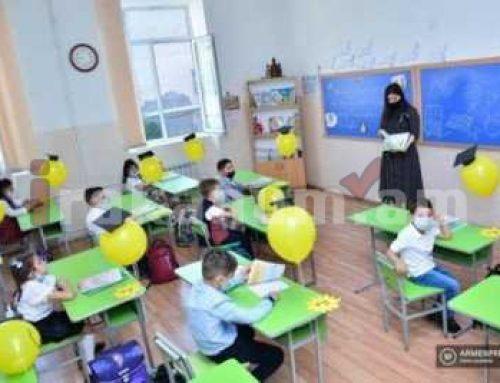 «Փաստ». Աշակերտների եռօրյա «գրաֆիկի» հարցը դպրոցի որոշելիքն է
