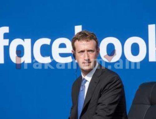 Facebook-ի ստեղծողը խոստովանել է, թե որ սմարթֆոններն են իրեն դուր գալիս