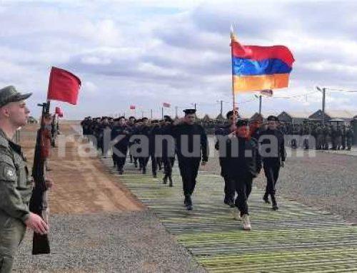 Հայ զինծառայողները մասնակցել են «Կովկաս -2020» զորավարժությունների բացման արարողությանը