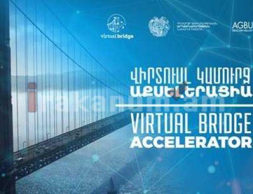 «Հայկական վիրտուալ կամուրջ» ծրագրի մասնակիցներն ուսումնասիրում են Սիլիկոնյան հովտի էկոհամակարգը