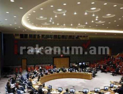 ԱՄՆ-ն մտադիր է Նավալնու շուրջ իրավիճակի հետ կապված սահմանափակել «չարամիտ գործունության» միջոցները
