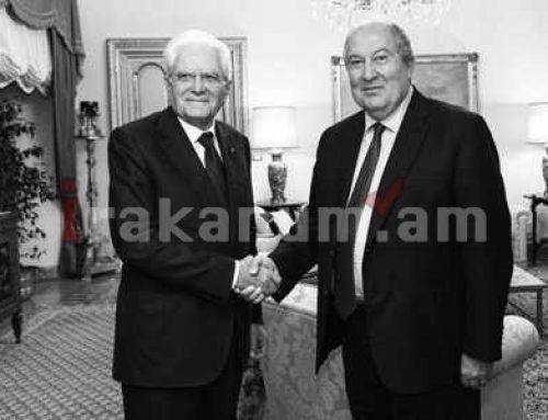 Արմեն Սարգսյանին Հայաստանի Անկախության տոնի առիթով շնորհավորել է Իտալիայի նախագահը
