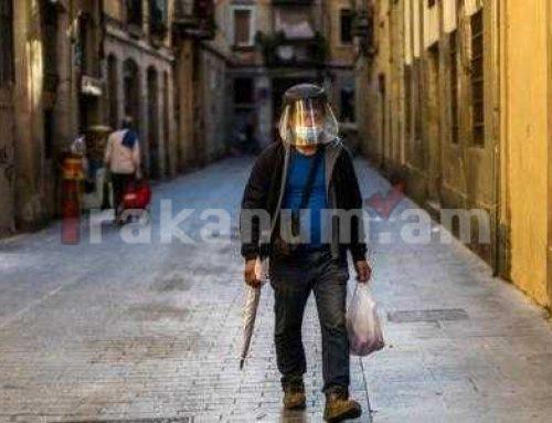 Իսպանիայի կառավարությունն առաջարկել է երկրորդ լոքդաուն մտցնել Մադրիդում