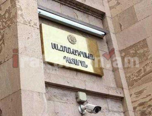 «Ժողովուրդ». Սահմանադրական դատարանում այսօր բուռն օր է սպասվում․ նախագահ են ընտրելու