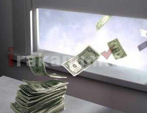 «Ժողովուրդ». Հայաստան ուղարկվող գումարները կրճատվել են