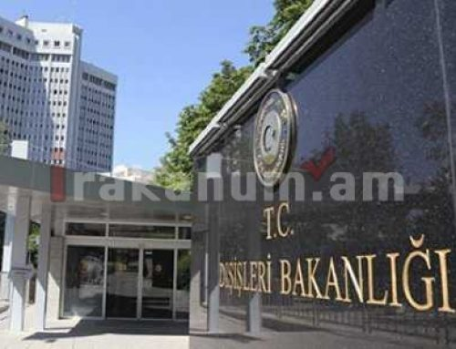 Թուրքիան միջերկրածովյան երկրներին մեղադրել է կողմնակալության մեջ` պնդելով, որ դրանք «կտրված են իրականությունից»