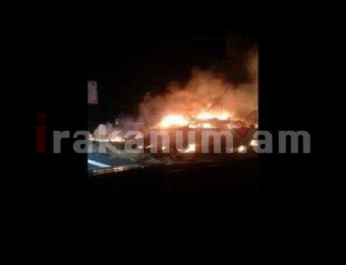 Խարկովում կործանվել է ռազմական ինքնաթիռ կուրսանտների հետ