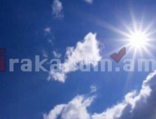 Օդի ջերմաստիճանը կնվազի. եղանակը Հայաստանում