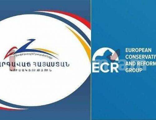 Մենք ուշադրությամբ հետևելու ենք Հայաստանում ծավալվող իրադարձություններին.Պահպանողականների և ռեֆորմիստների եվրոպական կուսակցությունն