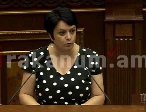 ԱԺ-ն մերժեց միայնակ թոշակառուներին կոմունալ վճարների համար գումար տրամադրելու նախագիծը