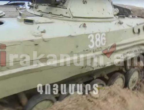 ՀՀ ԶՈւ ձեռքում հայտնված ադրբեջանական զինտեխնիկայի մասին