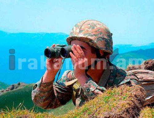 Լիբանանը կոչ է անում խաղաղ ճանապարհով լուծել Հայաստանի և Ադրբեջանի միջև հակամարտությունը