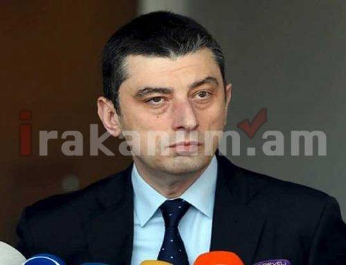 Վրաստանը պատրաստ է հակամարտող կողմերին ընդունել Թբիլիսիում. Գախարիա