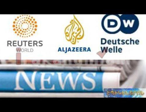 Միջազգային հեղինակավոր լրատվամիջոցների անդադարձը Գագիկ Ծառուկյանի կալանավորմանը