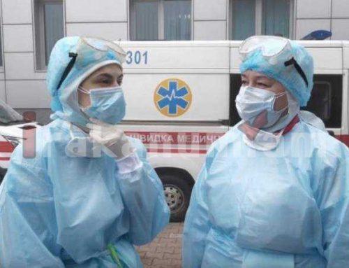 Ուկրաինայում կորոնավիրուսով վարակվածների ռեկորդային թիվ է արձանագրվել
