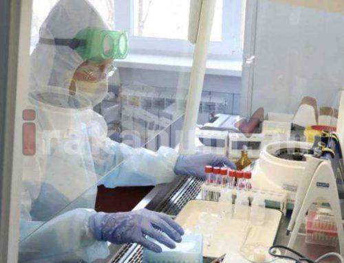 ՌԴ առողջապահության նախարարությունը թույլատրել է կորոնավիրուսի դեմ եւս մեկ պատվաստանյութ փորձարկել