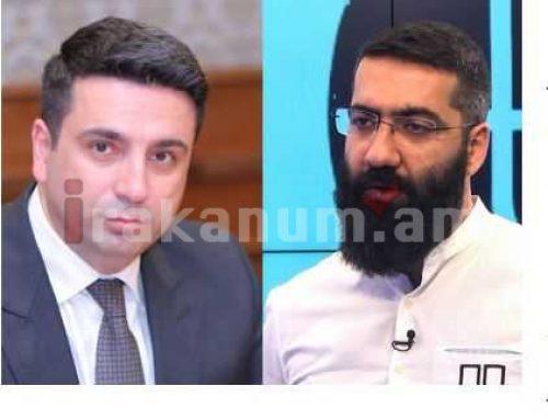 Հայտնի է Արթուր Դանիելյանի եւ Ալեն Սիմոնյանի միջեւ տեղի ունեցած ծեծկռտուքի գործով դատական նիստի օրը