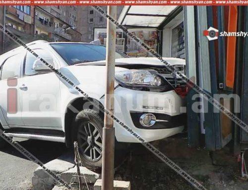 Երևանում բախվել են Ford-ն ու Toyota Fortuner-ը. վերջինս էլ մխրճվել է թերթի կրպակի մեջ