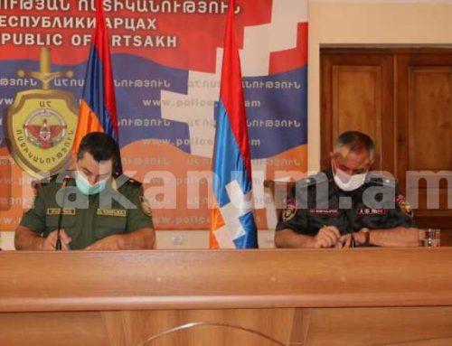 ՀՀ ԱՆ քրեակատարողական ծառայության և ԱՀ ոստիկանության պետերը հուշագիր են ստորագրել