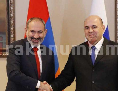 Ռուսաստանը հերքել է Միշուստինի Հայաստան այցի մասին լուրերը