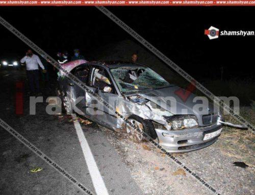 Հայտնի է Երևան-Մեղրի ավտոճանապարհին մահվան ելքով վթարի մասնակիցների ինքնությունը․ տուժածների վիճակը գնահատվում է բավարար