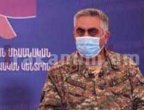 Նորից ԱԹՍ զգետնեցինք. Արծրուն Հովհաննիսյան