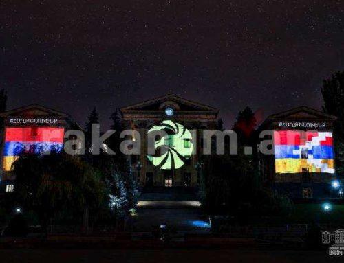 ՀՀ Ազգային ժողովի շենքը լուսավորվել է Հայաստանի և Արցախի դրոշներով