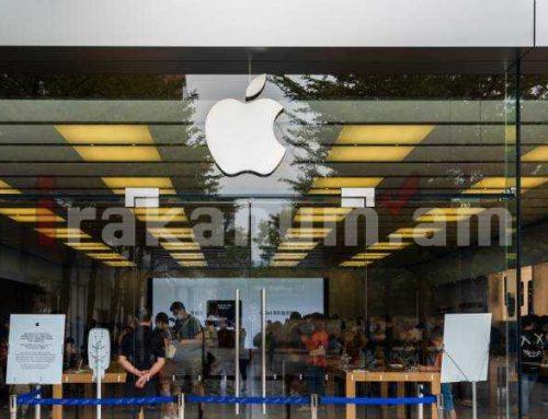 ԱՄՆ-ում հայց են հարուցել Apple-ի դեմ