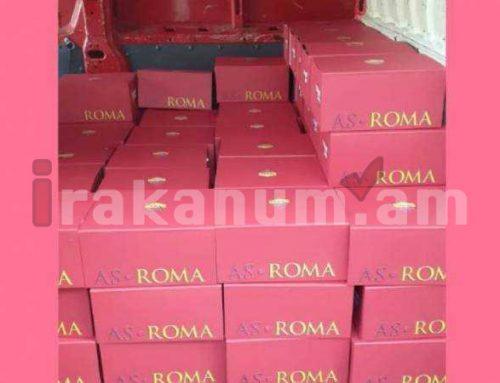 «Ռոմա»-ն հումանիտար օգնություն է ուղարկում Հայաստան