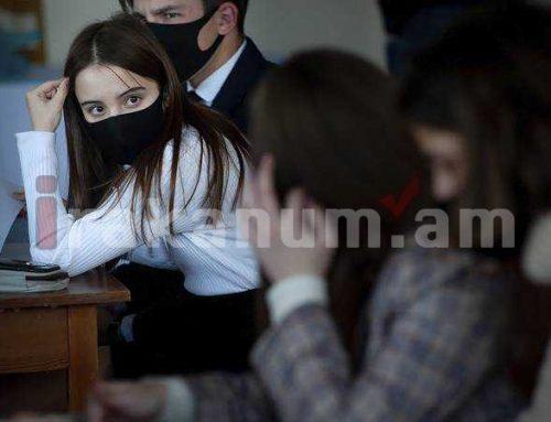Մոսկվայում 6-11-րդ դասարանների աշակերտները կանցնեն հեռավար ուսուցման