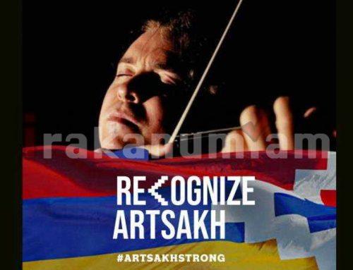 Ճանաչել Արցախը. իսրայելցի ջութակահարն աջակցում է Հայաստանին