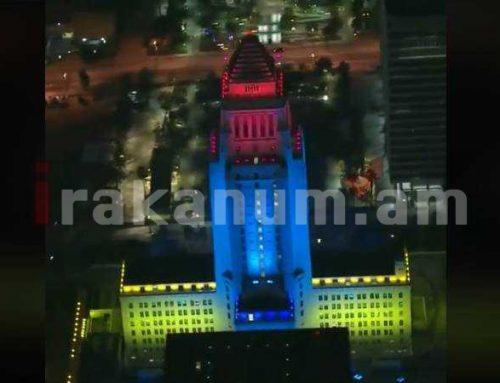 Լոս Անջելեսի քաղաքապետարանի շենքը լուսավորվել է հայոց եռագույնով