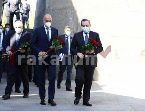 Հունաստանի ԱԳ նախարարը հարգանքի տուրք մատուցեց Հայոց ցեղասպանության զոհերի հիշատակին