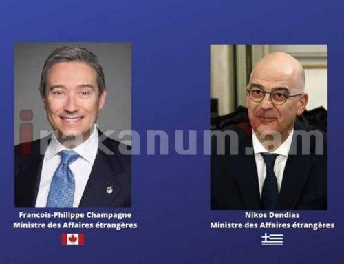 Կանադայի և Հունաստանի ԱԳ նախարարները քննարկել են Լեռնային Ղարաբաղի հակամարտության խնդիրը