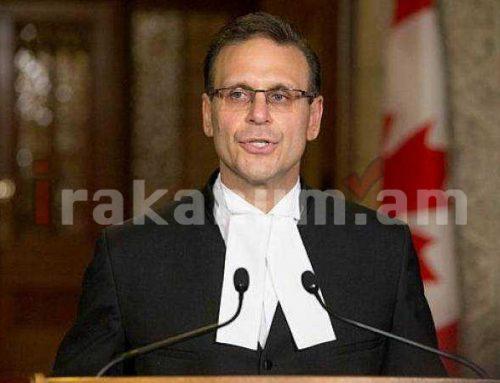 Կանադացի սենատորը կոչ է արել կառավարությանը ճանաչել Արցախի անկախությունը