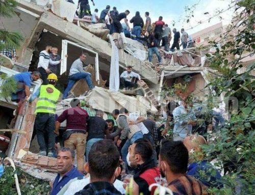 Իզմիրում տեղի ունեցած երկրաշարժի արդյունքում առնվազն 20 շենք է փլվել, զոհվել առնվազն 4 մարդ